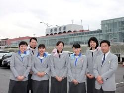 空港 長崎